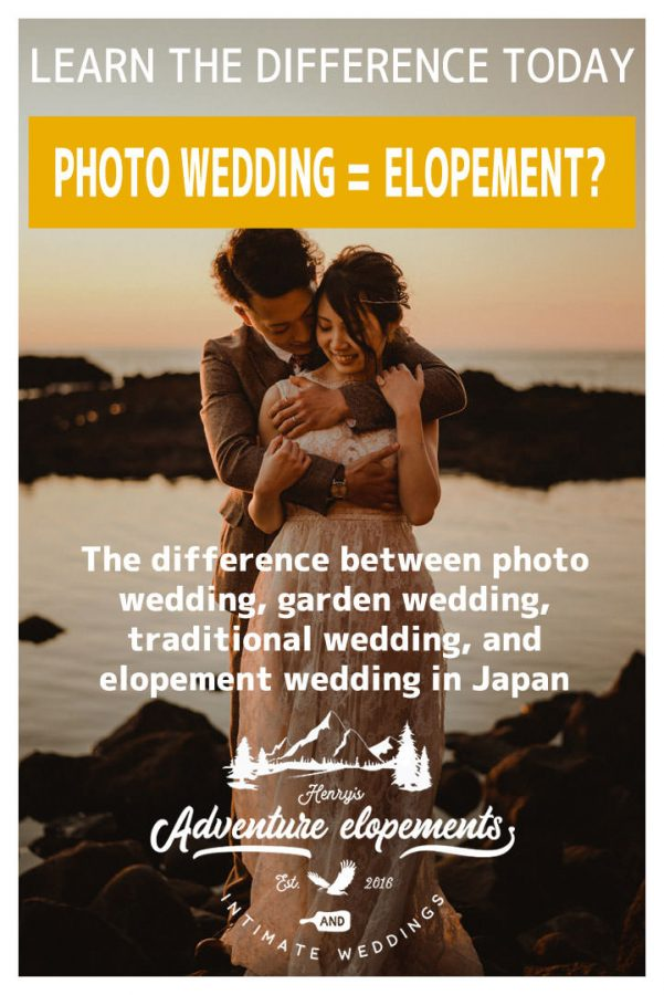 Japan elopement info about photo wedding, garden wedding, traditional wedding and elopement wedding in Japan.