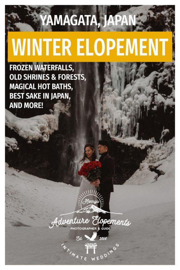 Winter elopement in Japan, couple by the frozen waterfall