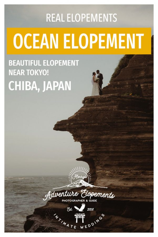 Beautiful elopement in Chiba Japan - Pictures and video