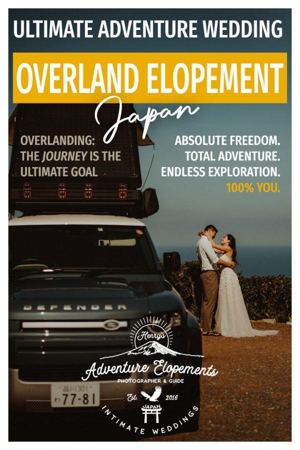 Overland Elopement Japan - Full article